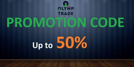 Olymp Trade 促销代码 - 高达 50% 的奖金